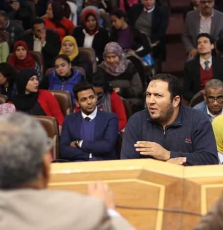 المحاضرة الخامسة معهد القاهرة الكبري 12