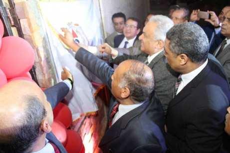افتتاح مقر شمال الجيزة 22