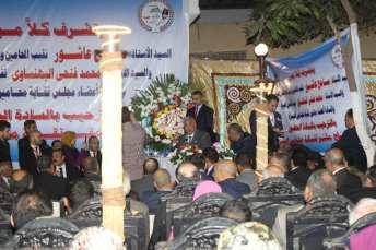 افتتاح مقر شمال الجيزة 35