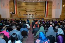 المحاضرة 25 معهد القاهرة الكبرى 6