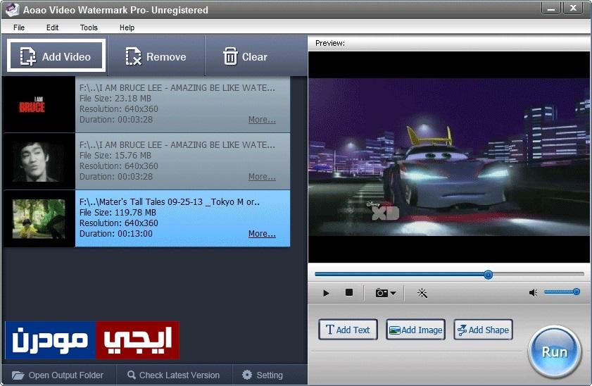 تحميل برنامج الكتابة على الفيديو بالعربي
