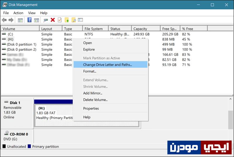حل مشكلة عدم ظهور ذاكرة التخزين Sd Card على الكمبيوتر
