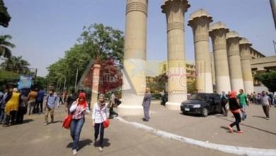 Photo of شروط الالتحاق بكلية الحقوق إنجليزي بجامعة عين شمس 2019 / 2020
