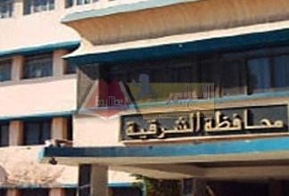 Photo of تعليم الشرقية: وصول 90% من الكـتب المدرسية