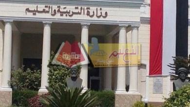 Photo of بلطجة واقتحام مدرسة بسبب الغش بالإسكندرية