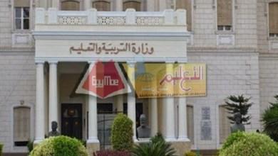 Photo of ننشر أسماء وتفاصيل غلق 109 مركزًا للدروس الخصوصية بالإسكندرية