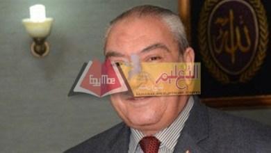 Photo of تعديل تنسيق القبول بالثانوية العامة والفنية 2016 / 2017 بمدارس المحافظة
