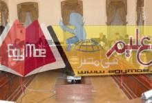 Photo of مركز المناهج بالوزارة : مناهجنا فى العلوم والرياضيات تتفق بنسبة 80% مع ما يدرس بالخارج