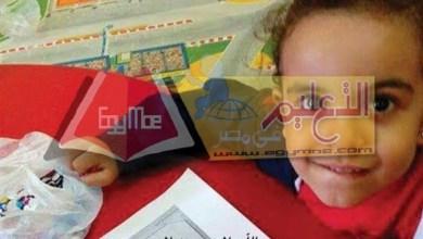 Photo of إحالة واقعة وفاة طفلة بأتوبيس مدرسة بالمنيا للنيابة