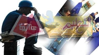 Photo of بالمستندات | تعرف على خطوات وشروط امتحان المفصولين بالدبلومات الفنية بنظام العمال