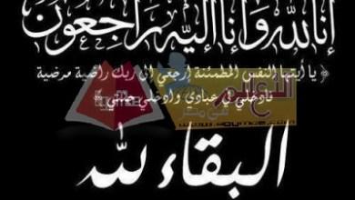 Photo of وفاة معلم بتعليم الشرقية أثناء امتحانات الشهادة الإعدادية