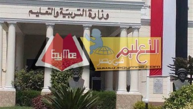 Photo of السبت . بدء امتحانات الثانوية العامة للمصريين المغتربين بالسودان