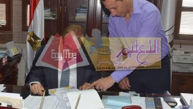 Photo of ننشر نتيجة الشهادة الابتدائية بمحافظة بني سويف
