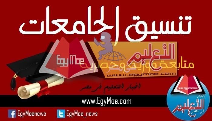 طريقة حساب المجموع الاعتباري بالنسبة للشهادات المعادلة العربية