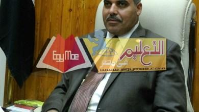 Photo of 13 أغسطس . فتح باب التنسيق للشهادات المعادلة بالأزهر للمصريين