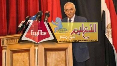 Photo of حجازى يلتقى بعدد من أولياء الأمور والطلاب المتظلمين من نتائجهم فى الثانوية العامة