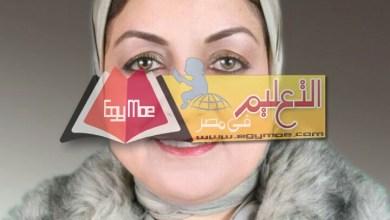 Photo of تعليم الجيزة تبحث إستعدادات الإدارات التعليمية للعام الدراسي الجديد