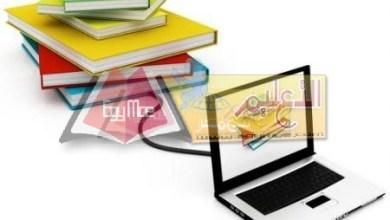 Photo of تحميل الكتب المدرسية للعام الدراسي 2017 / 2018