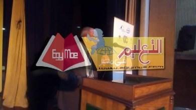 Photo of فتح فصول خدمات بمدارس التعليم الفني التجاري بالأقصر