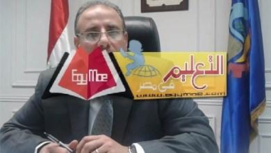 """Photo of ذهب """"زكري"""" .. وعادت إجازة السبت لمدارس الإسكندرية"""