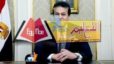 Photo of وزير التعليم العالى:صدور قرارات جمهورية بتعيين 7 عمداء بالجامعات