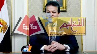 Photo of التعليم العالي : قرارات جمهورية بتعيين 3 عمداء جدد بالجامعات المصرية
