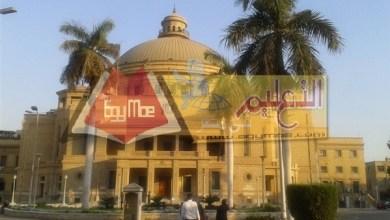 Photo of دورات مركز الإرشاد النفسي بكلية الدراسات العليا للتربية جامعة القاهرة