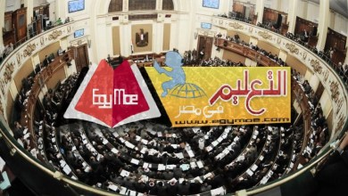 Photo of وزير التعليم العالي يعلن موافقة مجلس النواب على قانون فروع الجامعات الأجنبية