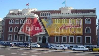 Photo of الأوراق المطلوبة للالتحاق بالمدن الجامعية في الإسكندرية