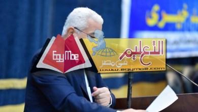 Photo of ننشر جداول امتحانات الفصل الدراسي الأول للعام الدراسي 2019/2018 بمحافظة البحيرة