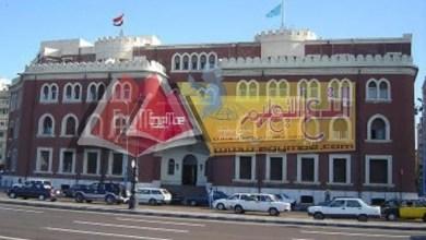 Photo of افتتاح وحدة القياس والتقويم بتمريض الإسكندرية