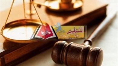 Photo of إحالة معلم بشبراخيت للمحاكمة العاجلة بتهمة التحرش