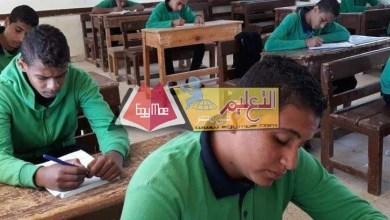 Photo of اليوم . انطلاق امتحانات الترم التاني للشهادة الإعدادية بالقاهرة