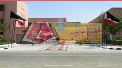Photo of شروط التقدم لمدرسة الإنتاج الحربي للتكنولوجيا التطبيقية والأوراق المطلوبة