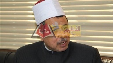 Photo of تعرف على موعد ظهور نتيجة الثانوية الأزهرية 2019