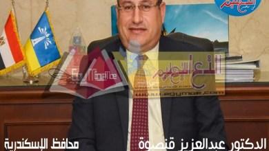 Photo of يوسف الديب .. وكيلًا لمديرية التربية والتعليم بالإسكندرية
