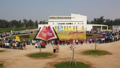 Photo of جامعة هليوبوليس الخاصة تعلن المنح الدراسية للعام الدراسي ٢٠١٩ / ٢٠٢٠
