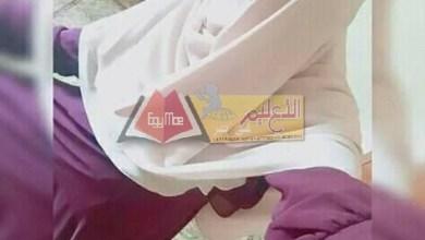 Photo of مدرسة الإقبال الثانوية ترفض تعليق صورة الأولى . الطالبة : تعليق صورتي في المدرسة فخر ليهم