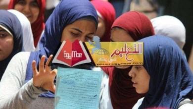 Photo of غدًا . تصحيح العينة العشوائية لامتحان الجبر والهندسة الفراغية لطلاب الثانوية العامة