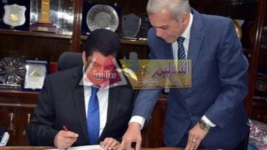Photo of محافظ القليوبية يعتمد نتيجة الدور الثاني للشهادة الإعدادية 2019