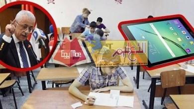Photo of مكتب مستشار الرياضيات يعلن مواصفات امتحان يناير للصفين الأول و الثانى الثانوي