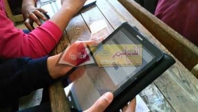 Photo of هام وعاجل لطالب الصف الأول الثانوي و الثاني الثانوي بسبب الثغرات وعمل روت للتابلت