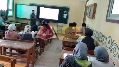 Photo of التعليم : تغيير كبير فى طريقة الشرح داخل الفصول لطلاب النظام الجديد بالثانوية