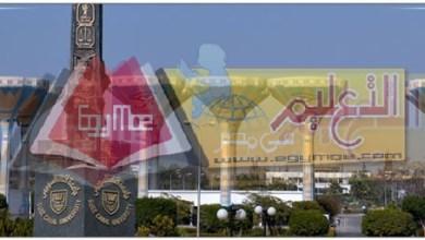 Photo of نكشف حقيقة إصابة 4 طلاب بمدينة قناة السويس الجامعية بفيروس كورونا