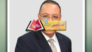 Photo of محافظ الشرقية يكشف عن المدارس المقرر تسليم شرائح التابلت بها