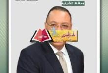 Photo of محافظ الشرقية : تسليم شرائح التابلت لطلاب أولى ثانوي فى المدارس