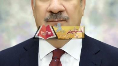 Photo of المنوفية تغلق 150 مركز تعليمي و8 حضانات