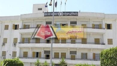Photo of جامعة بني سويف : استمرار الجامعة في تطهير وتعقيم المنشآت