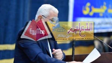 Photo of تعرف على أسماء المدارس المخصصة لتسليم شرائح التابلت لطلاب البحيرة