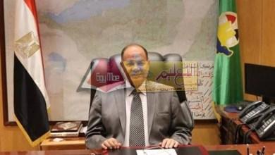 Photo of محافظ أسيوط : تخصيص 13 مدرسة لتسليم شرائح التابلت